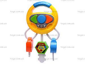 Музыкальный руль - погремушка, 65115, купить