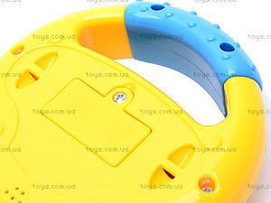 Музыкальный руль - погремушка, 65115, цена