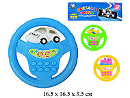 Музыкальный руль «Веселые гонки», 699B, детские игрушки