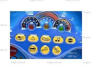 Музыкальный руль «Я керую», 777-U, фото