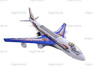 Музыкальный самолет, SY729