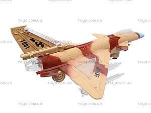 Музыкальный самолетик детский, 58521, отзывы