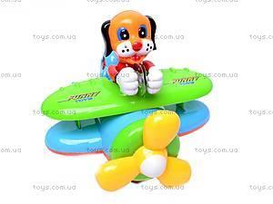 Музыкальный самолетик с собачкой, 0215, отзывы