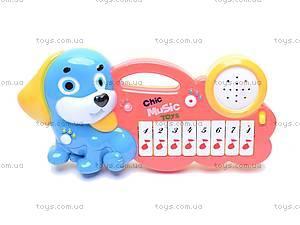 Музыкальный синтезатор «Собачка», 23905
