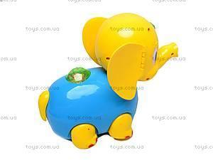 Музыкальный слоник для детей, 0988, отзывы