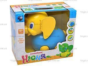 Музыкальный слоник для детей, 0988, цена