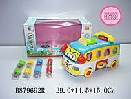 Музыкальный сортер Fun Bus, 2201, набор