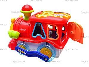 Музыкальный сортер паровоз «Весёлое путешествие», 0803B, игрушки
