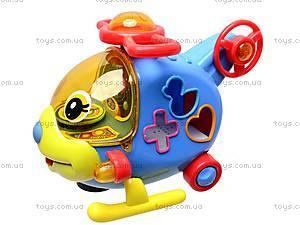 Музыкальный сортер «Вертолет», 0829, детские игрушки