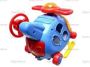 Музыкальный сортер «Вертолет», 0829, магазин игрушек