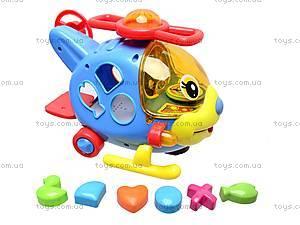 Музыкальный сортер «Вертолет», 0829, toys.com.ua