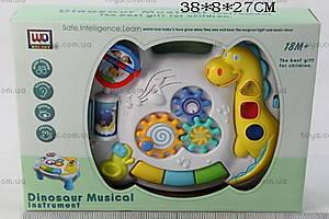 Музыкальный столик «Логика», WD3628