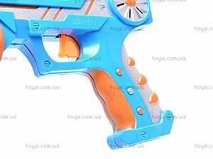 Музыкальный световой пистолет, 159, купить