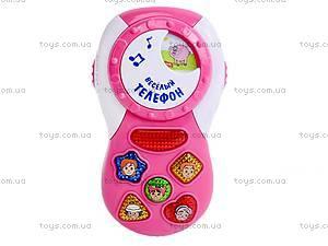 Музыкальный телефон для детей, 7287, toys.com.ua