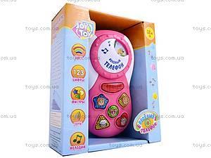 Музыкальный телефон для детей, 7287