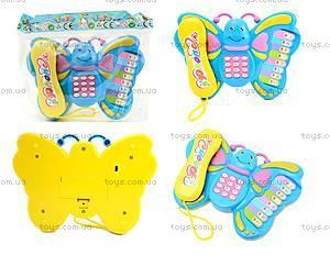 Музыкальный телефон для детей «Бабочка», 2014