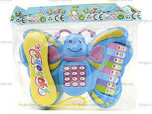 Музыкальный телефон для детей «Бабочка», 2014, цена