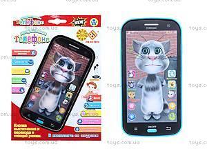 Музыкальный телефон для детей «Кот Том», JD-101A