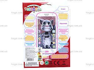 Музыкальный телефон для детей «Кот Том», JD-101A, отзывы