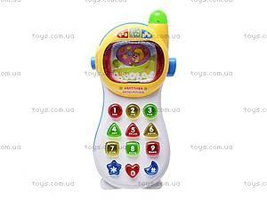 Музыкальный телефон «Кмітлива мобілочка», 0103UK, фото