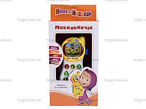 Музыкальный телефон «Маша и Медведь», на украинском, MM-701-U, детские игрушки