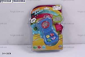 Музыкальный телефон-раскладушка, 7099A