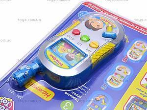 Музыкальный телефон-слайдер, 7042, отзывы