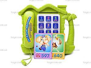 Музыкальный телефон «Веселые звонки», 9092AR, купить