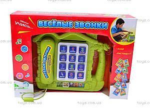 Музыкальный телефон «Веселые звонки», 9092AR, отзывы
