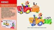 Музыкальный трактор с прицепом и животными, HD963, купить