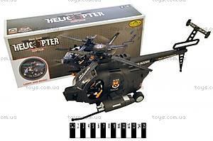 Музыкальный вертолет, 92286