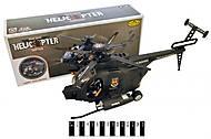 Музыкальный вертолет, 92286, купить
