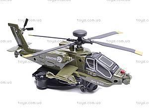Музыкальный вертолет, 321C