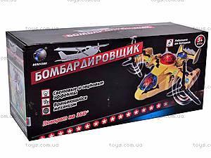 Музыкальный вертолет «Бомбардировщик», 9312, купить