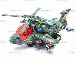 Музыкальный вертолет, детский, 8903