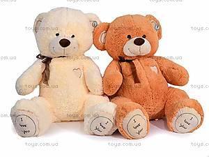 Музыкальный яркий медведь, S-JY-4505/90, купить