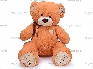Музыкальный яркий медведь, S-JY-4505/90