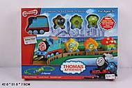 Музыкальный игрушечный трек «Томас», 8828, отзывы