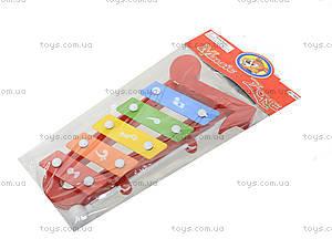 Музыкальный инструмен для настроения, ксилофон, 5200-29, toys.com.ua
