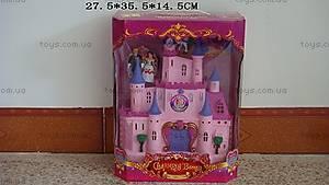 Музыкальный замок, SG-2931