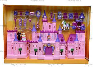 Музыкальный замок для куклы, SG-2942, магазин игрушек
