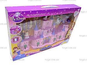 Музыкальный замок для куклы, SG-2942