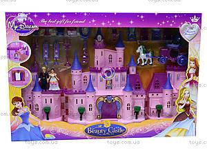 Музыкальный замок для куклы, SG-2942, toys.com.ua