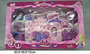 Музыкальный замок, с куклами и каретой, SG-2923