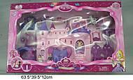 Музыкальный замок, с куклами и каретой, SG-2923, фото