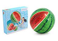 "Мяч ""Арбуз"" Intex, 58075, іграшки"