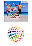 Мяч надувной «Гигант», 58097, цена