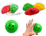 Мяч-ежик для малышей, BT-PB-0068