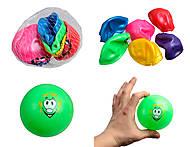 Мяч с мордочками, W02-989