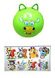 Мяч детский с рожками, BT-PB-0082, купить